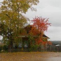 Этому дому больше 100 лет, Красногорское