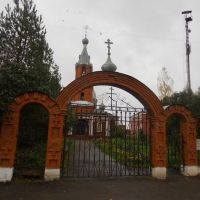 Ворота, Красногорское