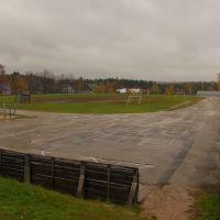 Стадион, Красногорское