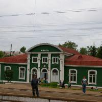 Можга. Railway station, Можга