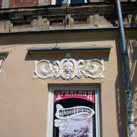 Сарапул, декор здания на ул. Советской, Сарапул