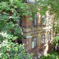 Дом с мостиком, Сарапул