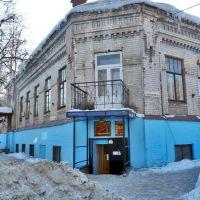 На углу Горького и Азина, Сарапул