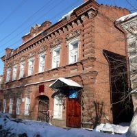 Детская художественная школа на ул. Труда, Сарапул