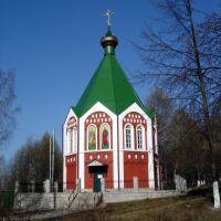 Uva chapel, Ува