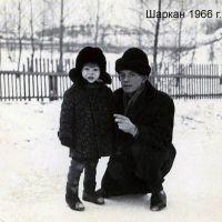 Село Шаркан зимой 1967 года / The Sharkan village winter 1967, Шаркан