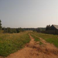 Тропа, Юкаменское