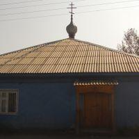 Церковь, Юкаменское