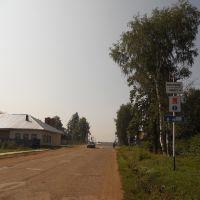 Улица Советская, Юкаменское