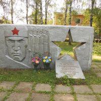 Памятник, Юкаменское