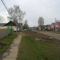 Улица Ленина, 2007 г., Якшур-Бодья