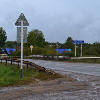 Мост через реку Якшурку, Якшур-Бодья