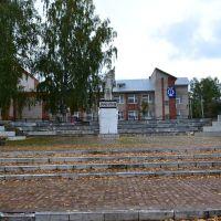 Мемориал в Якшур-Бодье, Якшур-Бодья