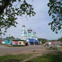 Храм, Базарный Сызган