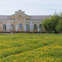 Привокзальная площадь, Базарный Сызган