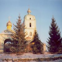 Church, Барыш