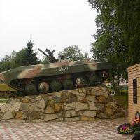 танк, Барыш