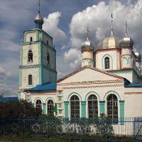 Собор в Барыше, Барыш