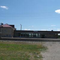 вокзал, Вешкайма