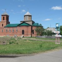 церковь, Вешкайма