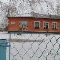 Младшая школа, Вешкайма