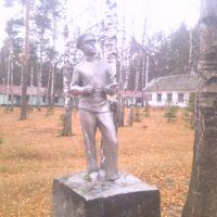 Ульянов, Глотовка