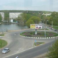Вид с окна, Димитровград