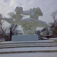 Скульптура «Трубач революции», Димитровград