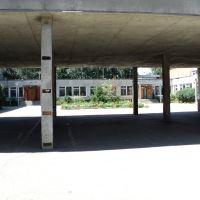 Школа № 9, Димитровград