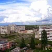 Олимп, Димитровград