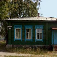 ул. Мелекесская, 5, Димитровград, Димитровград