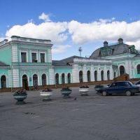 Сызрань, ж/д вокзал / Syzran, the RR train station, Игнатовка