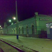 Инза, жд вокзал, Инза