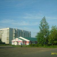 ТЦ Радуга, Ишеевка