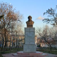 Бюст Богдану Хитрово, Карсун