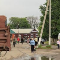 Центр Кузоватово, Кузоватово
