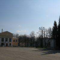 Районный Дом культуры, Майна