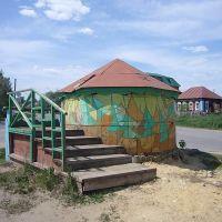 Водозаборная колонка, Павловка