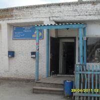 Магазин в Павловке, Павловка