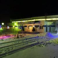 Спортивный комплекс, Павловка