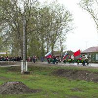 День Победы в Радищеве. 2008 г., Радищево