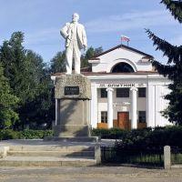 памятник В.И. Ленину в Сенгилее, Сенгилей