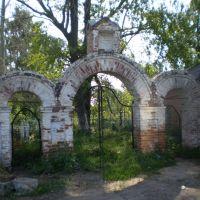 Ворота на старом кладбище Старой Майны, Старая Майна
