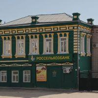 Банк в Сурском, Сурское