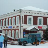 Почта, Сурское