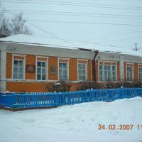 Музей, Сурское