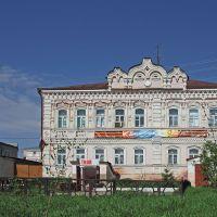 На улицах Сурского, Сурское