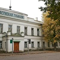 Гимназия В.Ульянова и А.Керенского в Ульяновске, Ульяновск