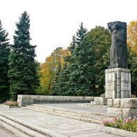 Памятник К.Марксу в Ульяновске, Ульяновск