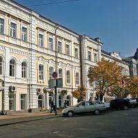 На улицах Ульяновска, Ульяновск